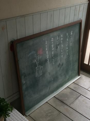 ユーカリ 玄関黒板
