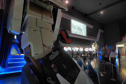 Cockpit in(1) 10