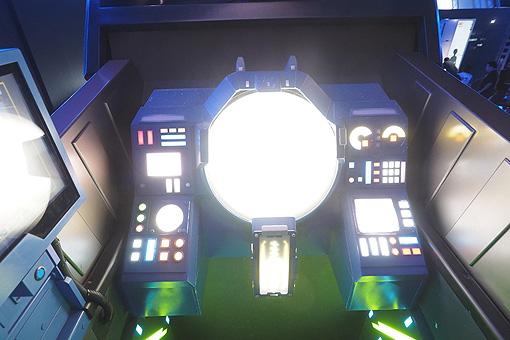 Cockpit in(1) 23
