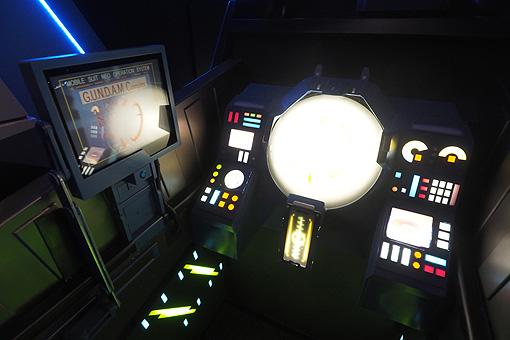 Cockpit in(1) 25
