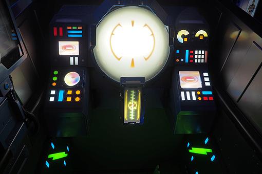 Cockpit in(2) 20
