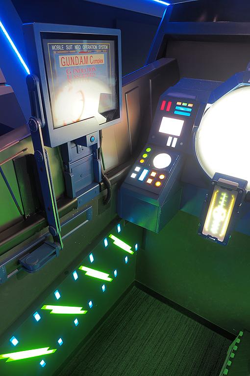 Cockpit in(2) 21