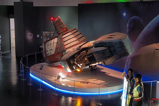 Cockpit in(3) 08