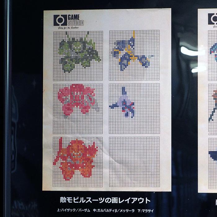 ガンダムゲーム30周年展 014
