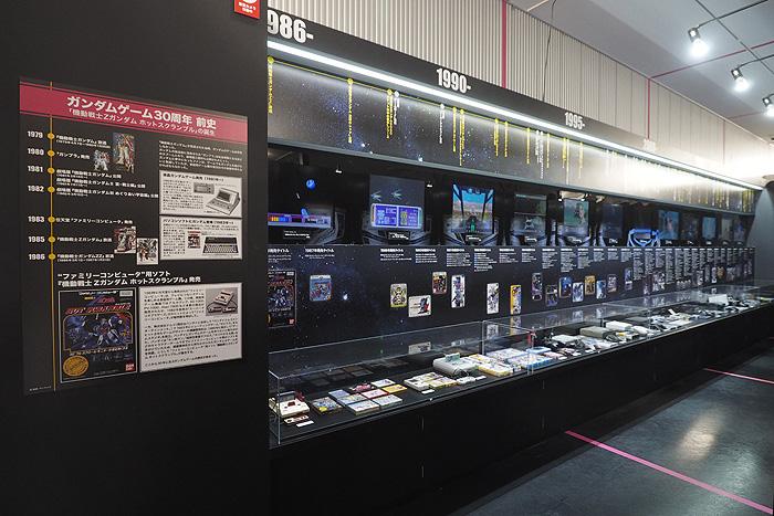 ガンダムゲーム30周年展 011