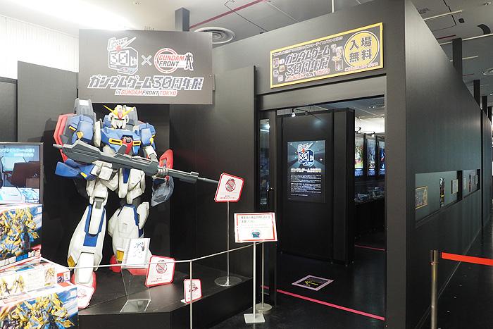ガンダムゲーム30周年展 002