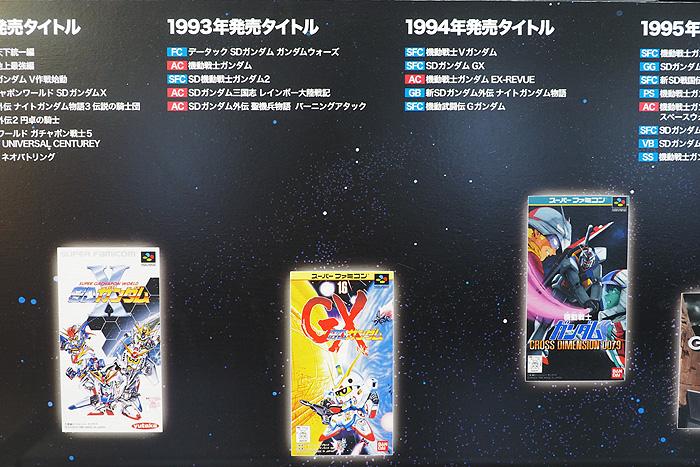 ガンダムゲーム30周年展 031