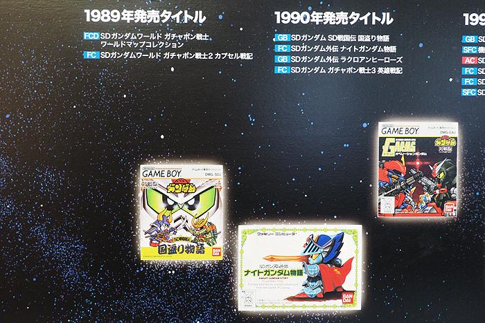 ガンダムゲーム30周年展 029
