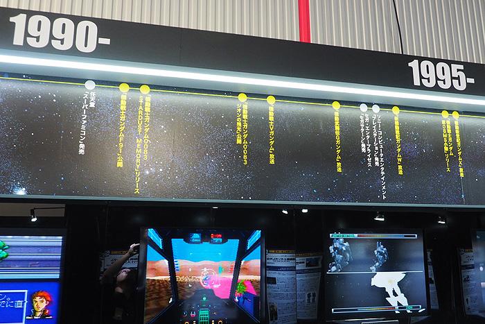 ガンダムゲーム30周年展 023