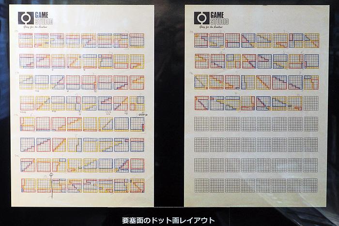 ガンダムゲーム30周年展 019