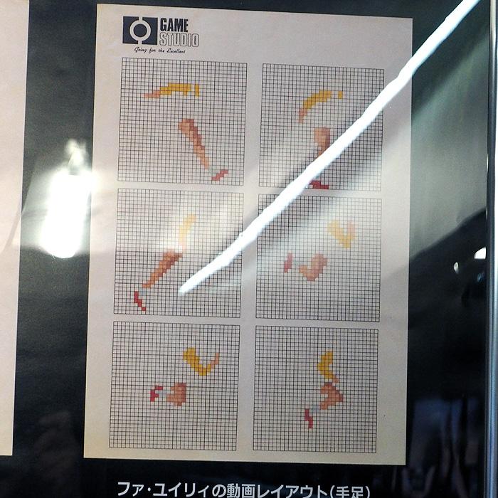ガンダムゲーム30周年展 018