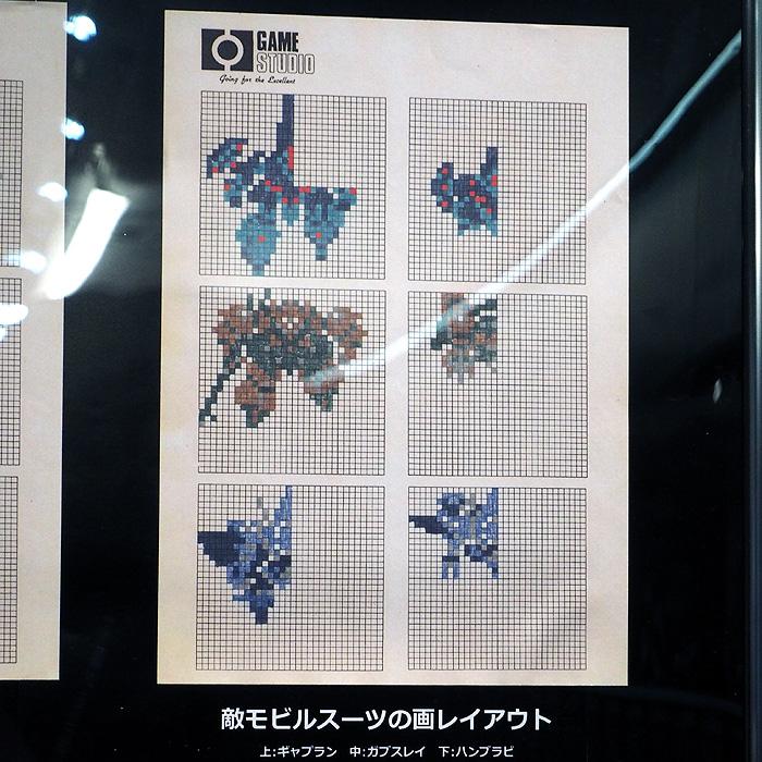ガンダムゲーム30周年展 015
