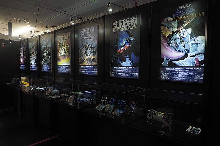 ガンダムゲーム30周年展 101