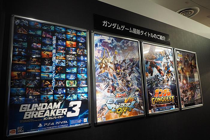 ガンダムゲーム30周年展 098