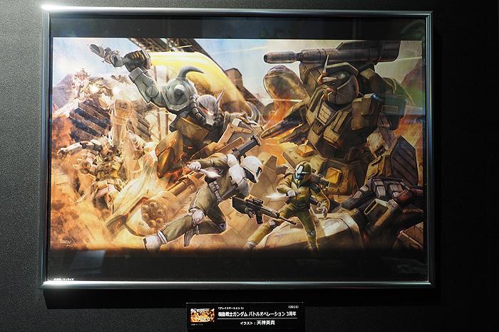 ガンダムゲーム30周年展 097
