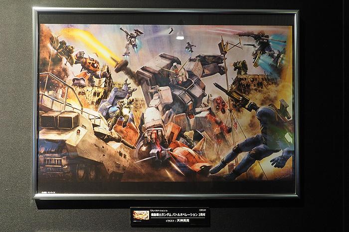 ガンダムゲーム30周年展 096