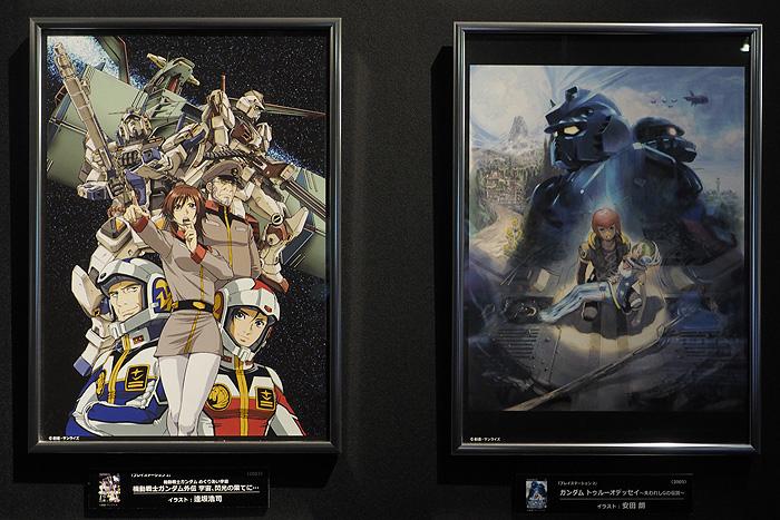 ガンダムゲーム30周年展 090