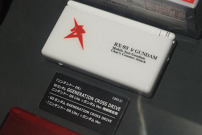 ガンダムゲーム30周年展 081