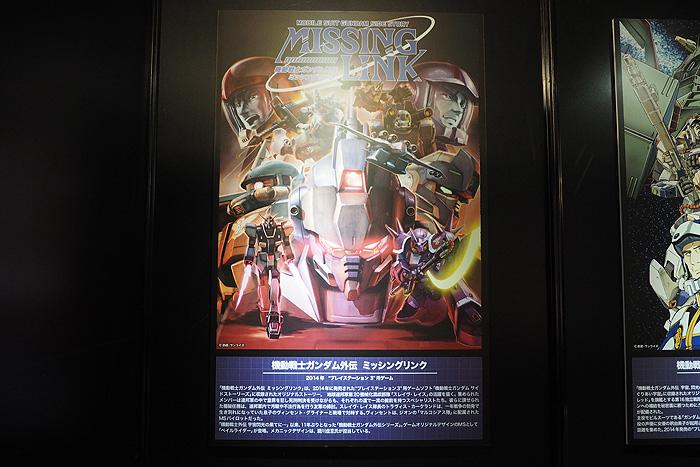 ガンダムゲーム30周年展 138