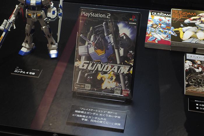 ガンダムゲーム30周年展 136