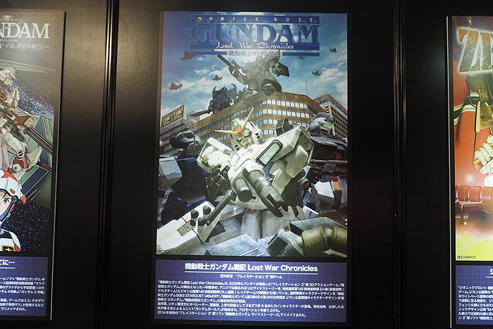 ガンダムゲーム30周年展 127