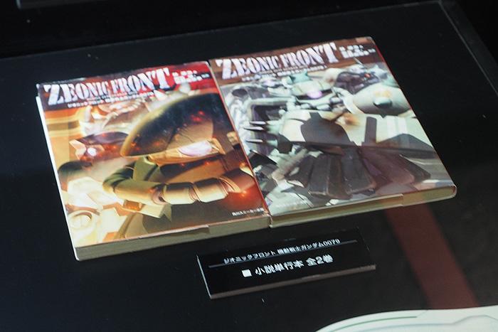 ガンダムゲーム30周年展 123