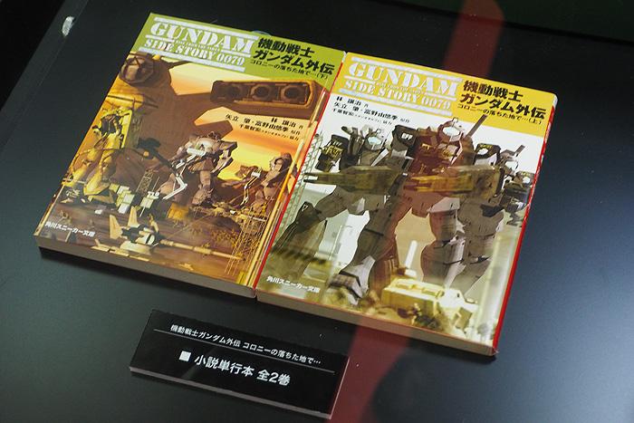 ガンダムゲーム30周年展 120