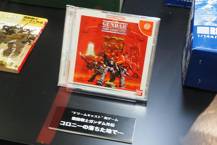 ガンダムゲーム30周年展 119