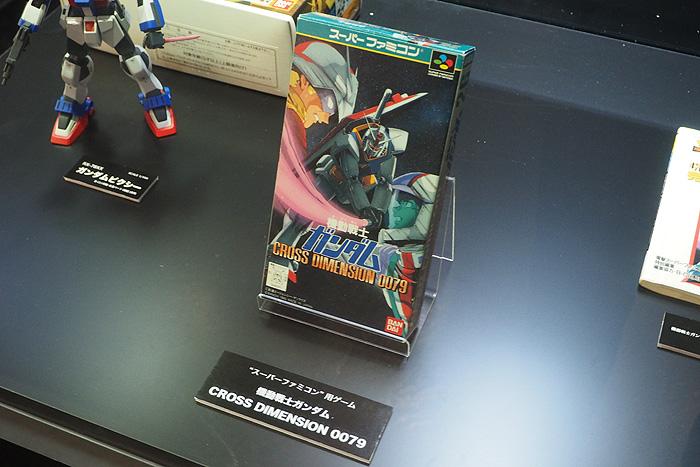 ガンダムゲーム30周年展 105