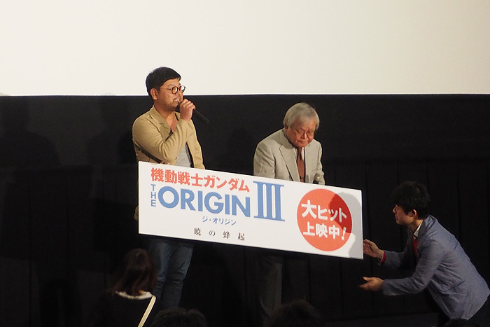 ORIGIN3初日舞台挨拶 00003