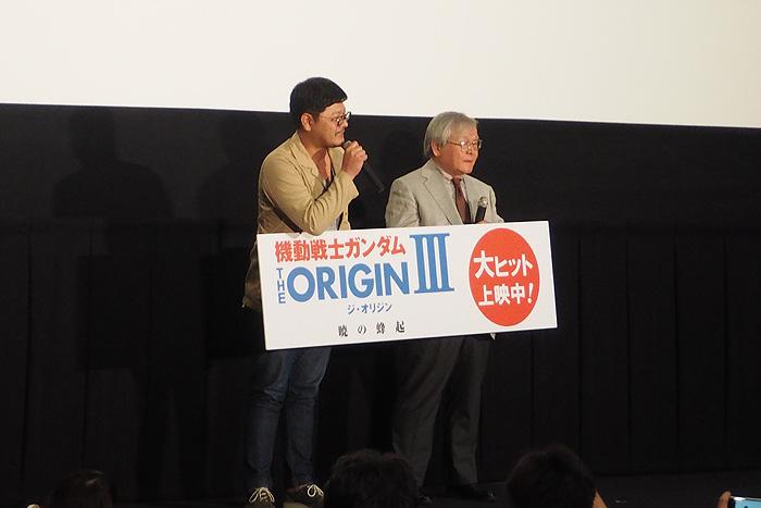 ORIGIN3初日舞台挨拶 00006