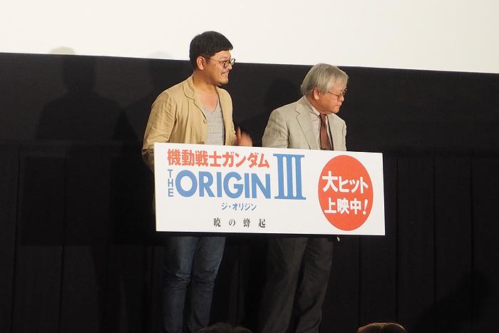 ORIGIN3初日舞台挨拶 00010