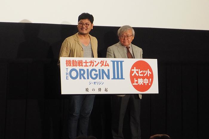 ORIGIN3初日舞台挨拶 00011
