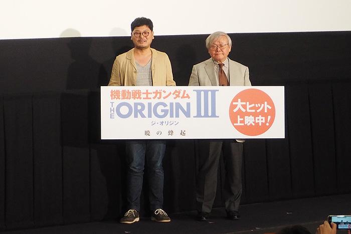 ORIGIN3初日舞台挨拶 00015