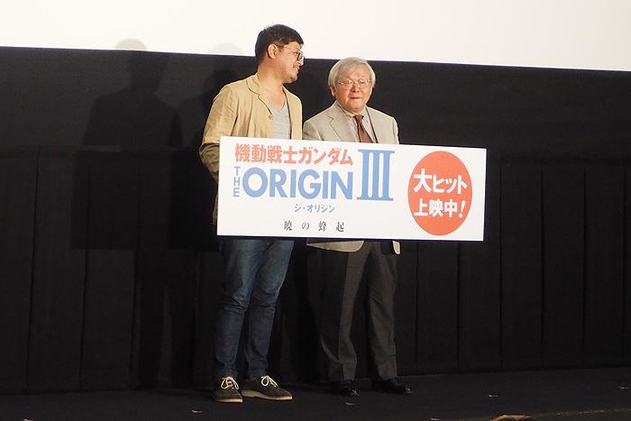 ORIGIN3初日舞台挨拶 00022