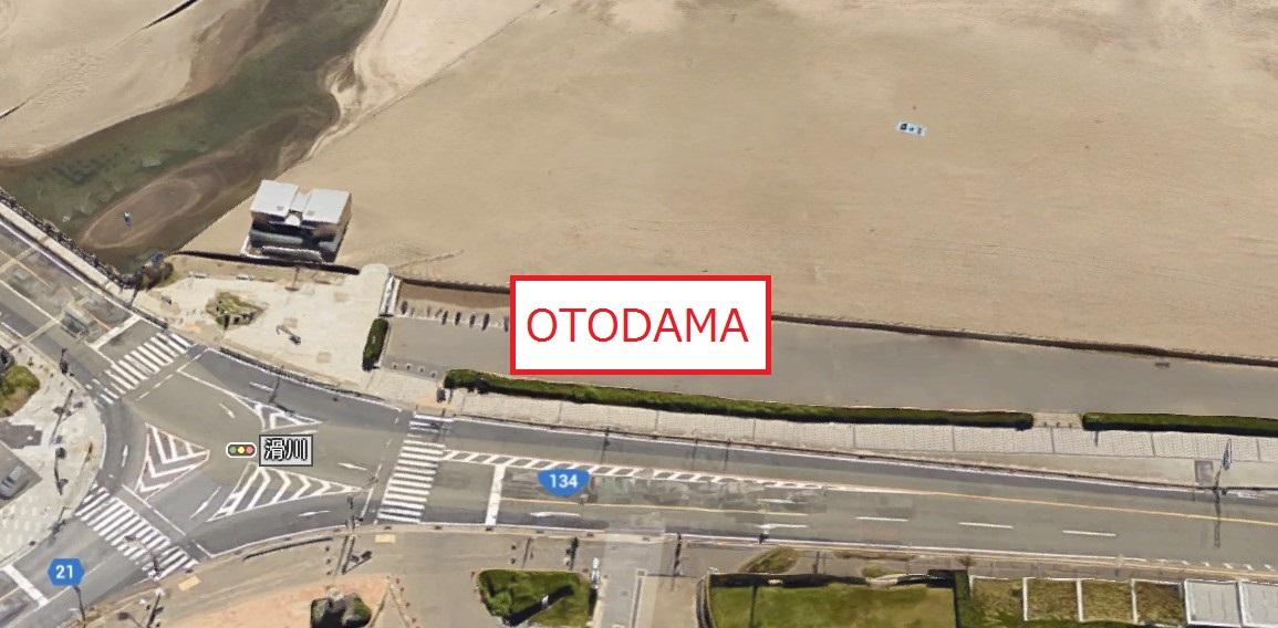 OTODAMA アクセス 順番 A B 音霊 OTODAMA SEA STUDIO