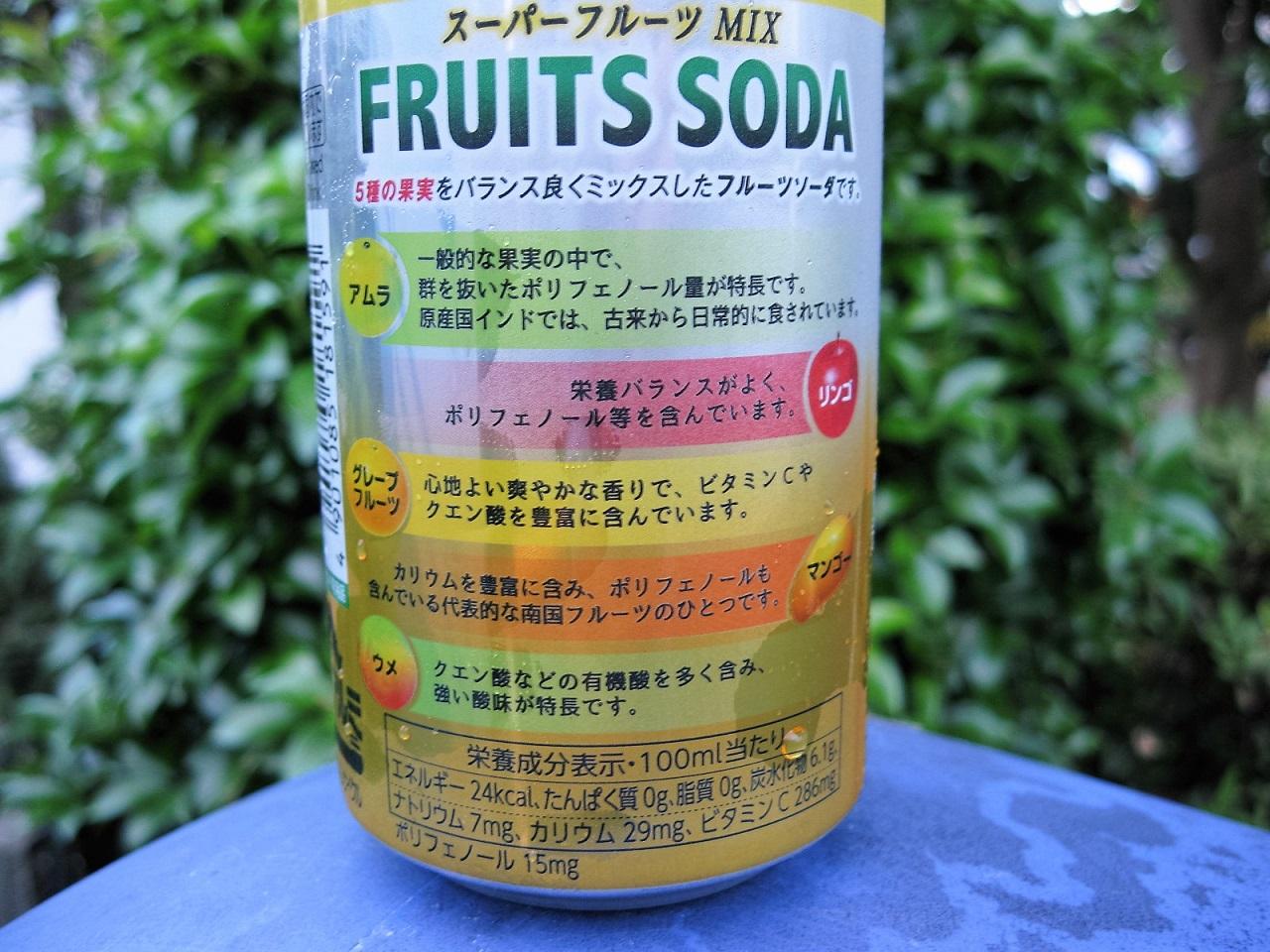 伊藤園 スーパーフルーツMIX フルーツソーダ 350ml缶 レビュー 健康 炭酸 体に良い