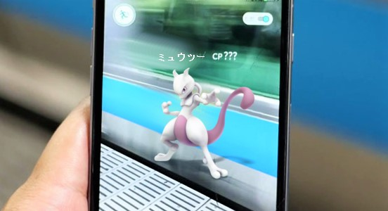 new pokemongo ポケモンGO  ミュウツー Mewtwo 合成