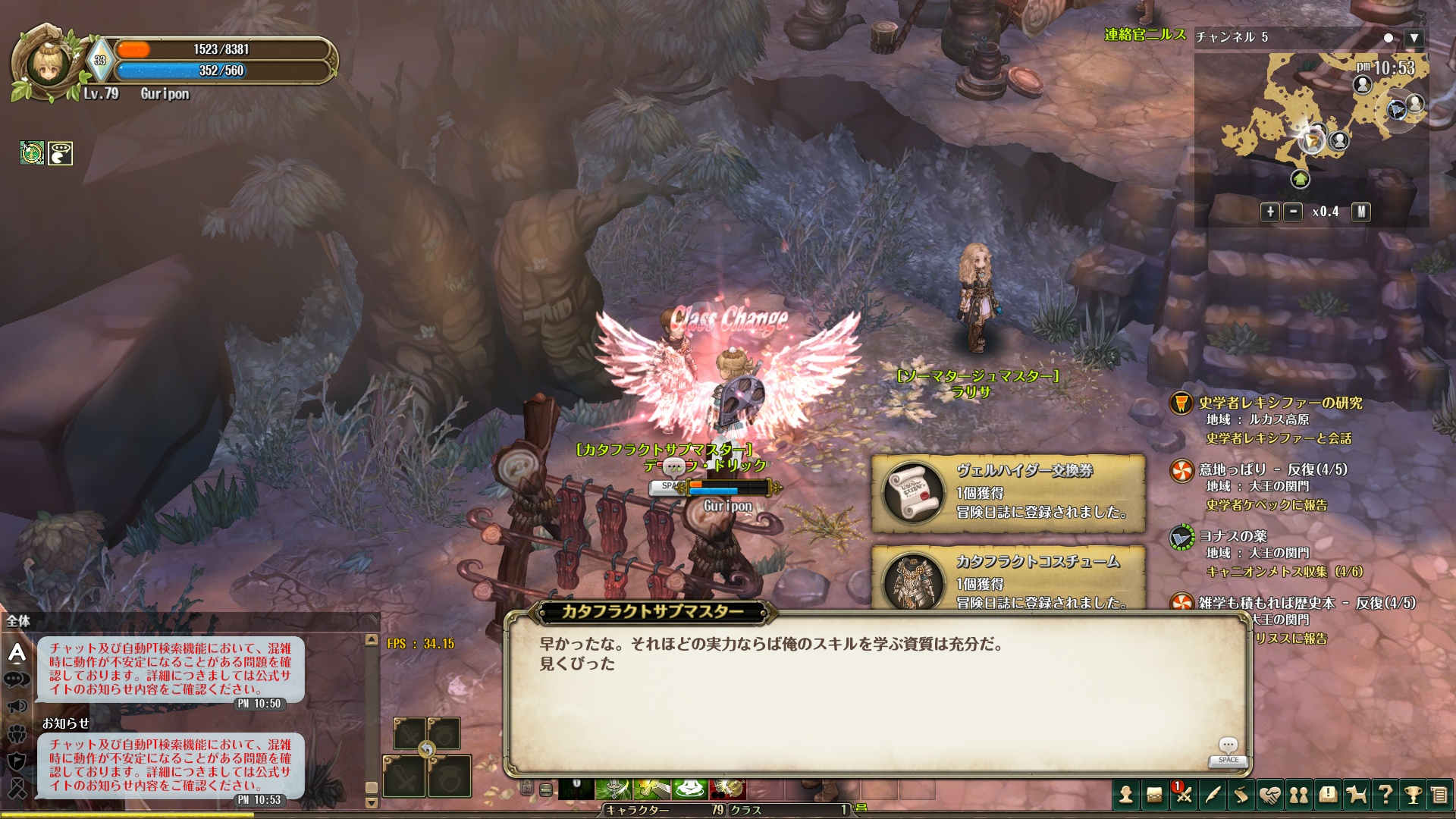 screenshot_20160902_00005.jpg