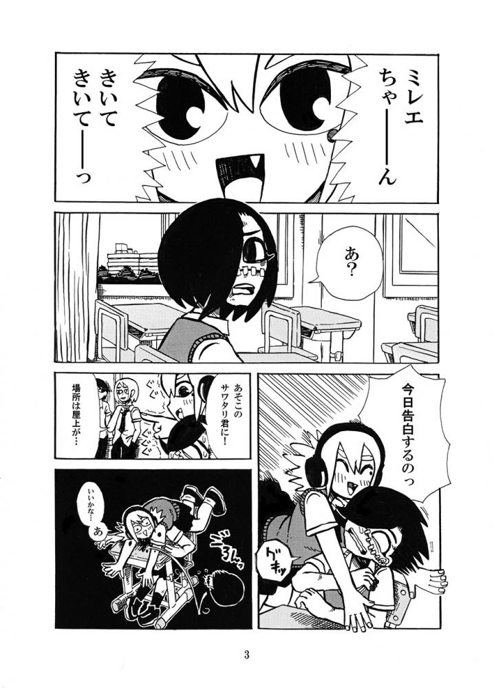 A5_honbun_03サンプル