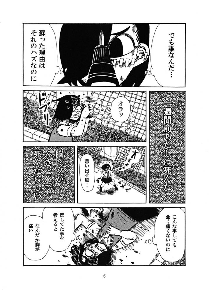 A5_honbun_06サンプル