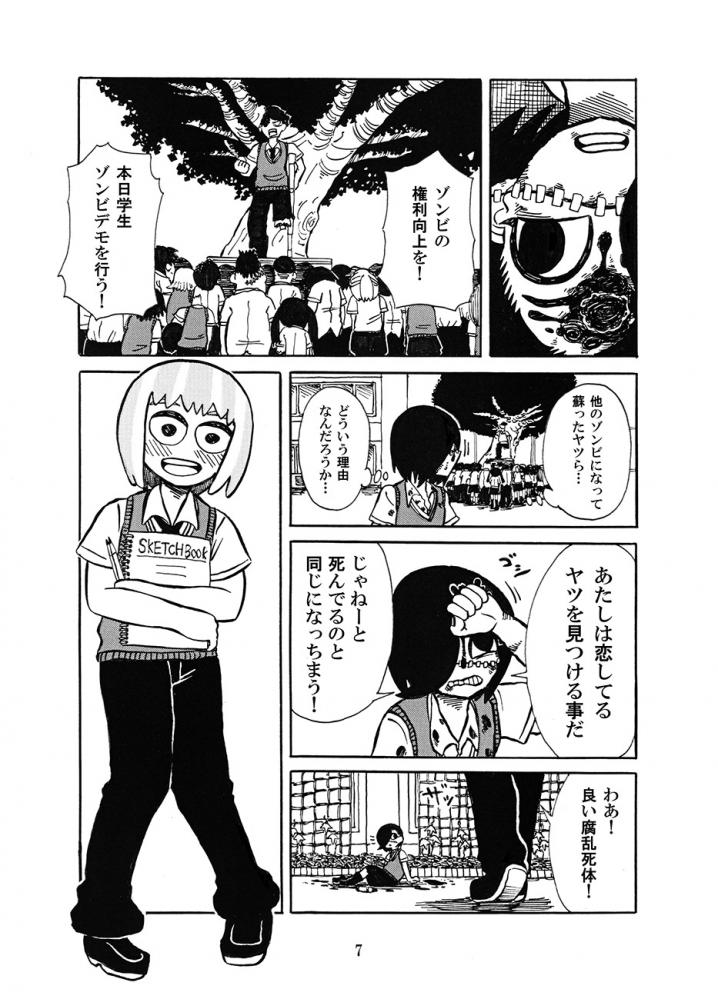A5_honbun_07サンプル