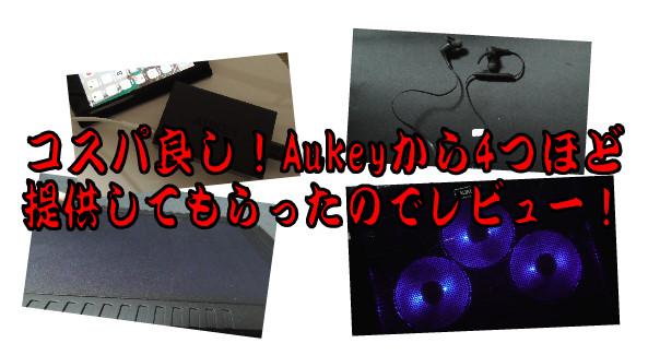 bandicam 2016-06-18 02-46-09-680
