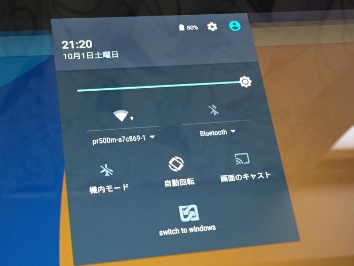 10.1インチCHUWI HiBook Proタブレットレビュー7 03-54-49-443