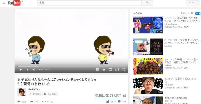 YouTube動画の広告を消す3-38-402