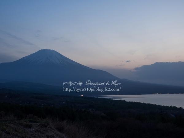 鳴沢村 O