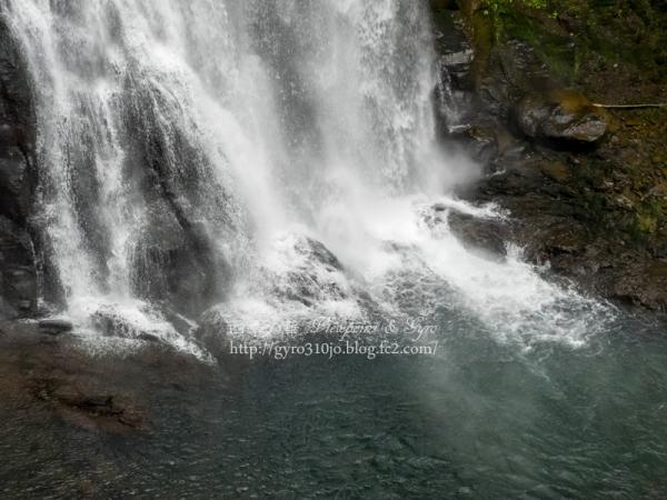 番所大滝 C