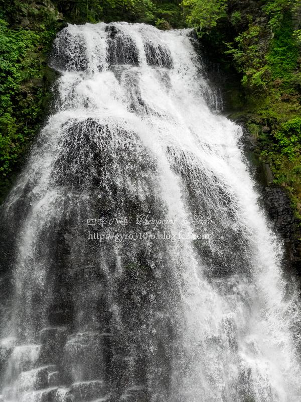 番所大滝 A