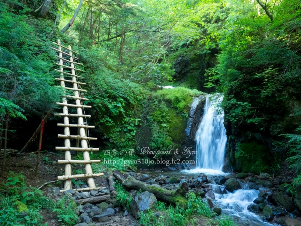 醤油樽の滝 H