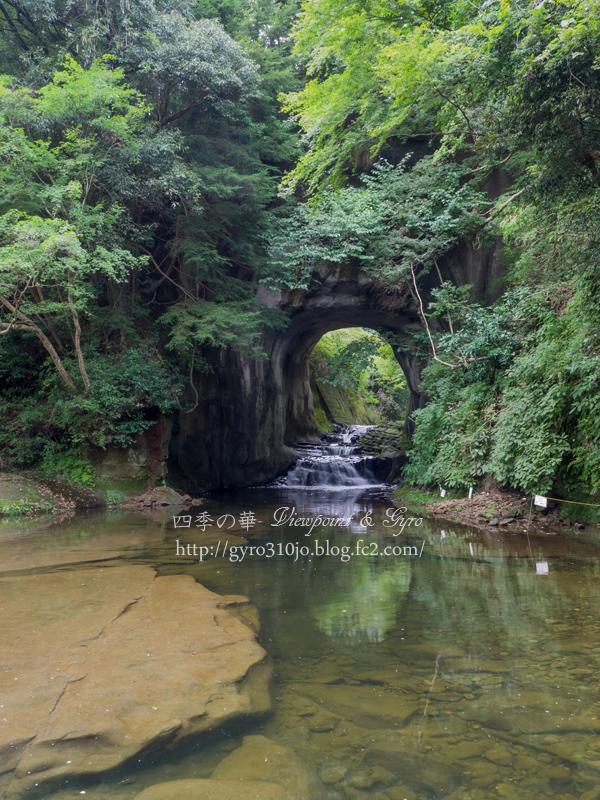 濃溝の滝 I